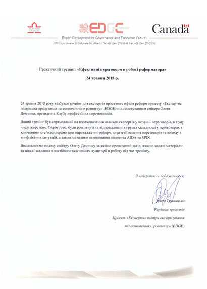 sertificat-EDGE
